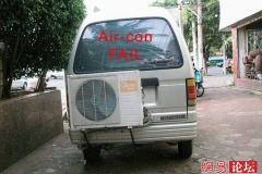 air-conditioning-fail