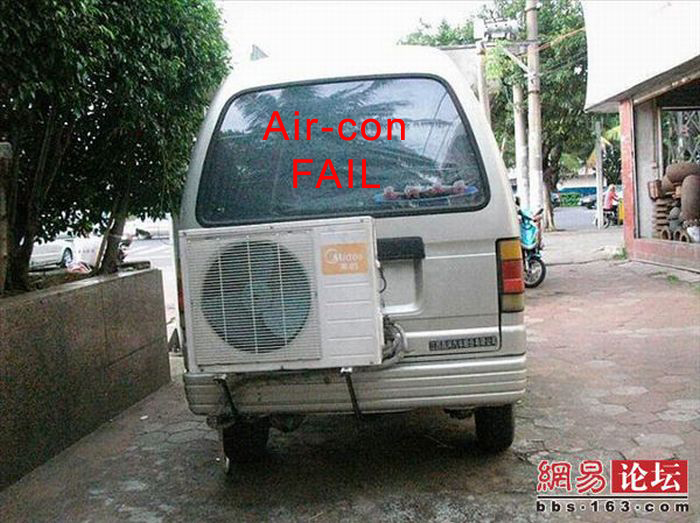 Car Air Conditioning FAIL
